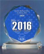 Newsletter - Award trophy